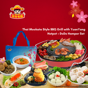 Exclusive! Thai Mookata Style BBQ Grill with Yuan Yang Hotpot + DoDo Hamper Set