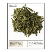 Long Jing (Dragonwell)