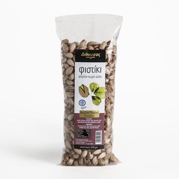 Pistachios from Aegina - Roasted with Lemon Juice and UNSALTED (1.1 lbs)