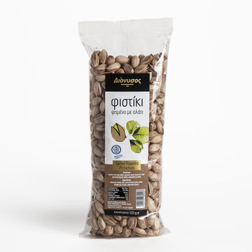 Pistachios from Aegina - Roasted with Sea Salt  and Lemon Juice (1.1 lbs)