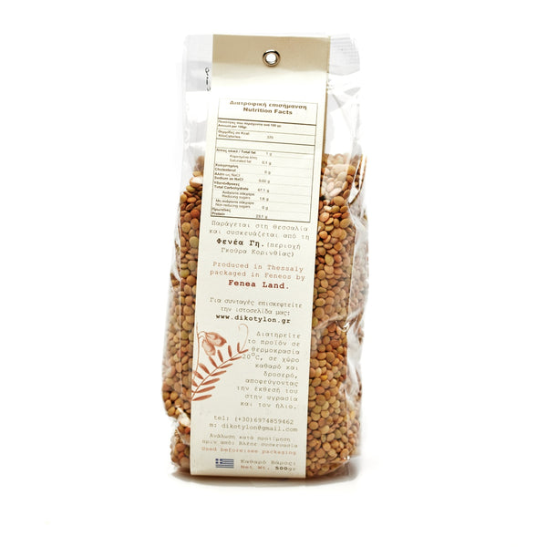 Small Brown Lentils from Thessaly (17.6 oz)