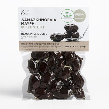 Oven Dried Prune Olives from Peloponnese (6.35 oz)