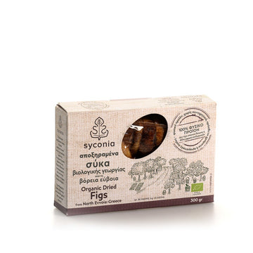 Organic Dried Figs from Northern Evia (10.5 oz)