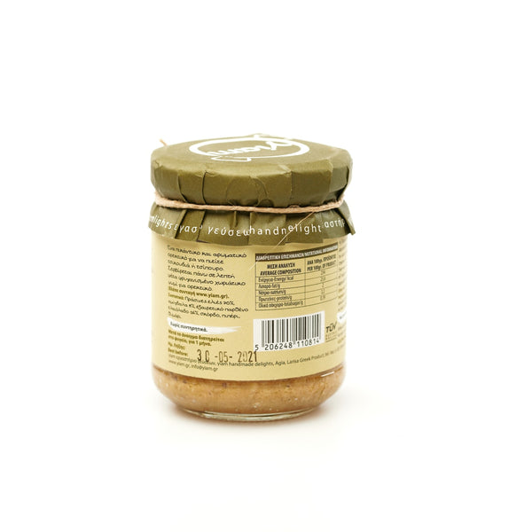 Green Olive Spread with Almonds and Thyme (7 oz)