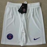 PSG Away Shorts 2020/21