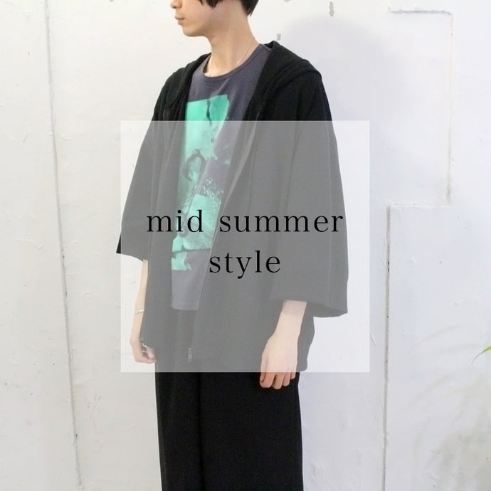 【STYLING】Midsummer's wave