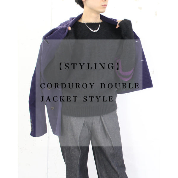 【STYLING】BED j.w. FORD  [ベッドフォード] CORDUROY DOUBLE JACKET STYLE