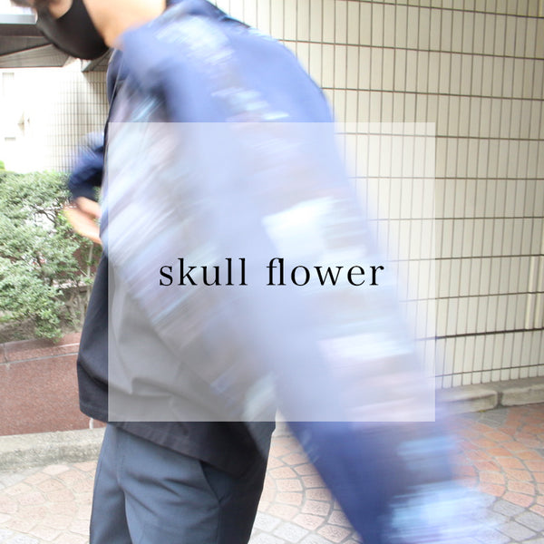 【STYLING】Skull × Flower