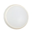 JustLED - IP54 LED Emergency & Sensor Ceiling Light