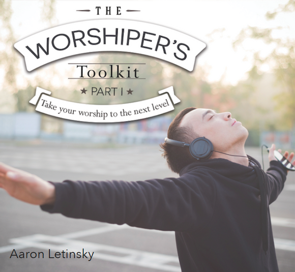 Worshipers Toolkit Part 1