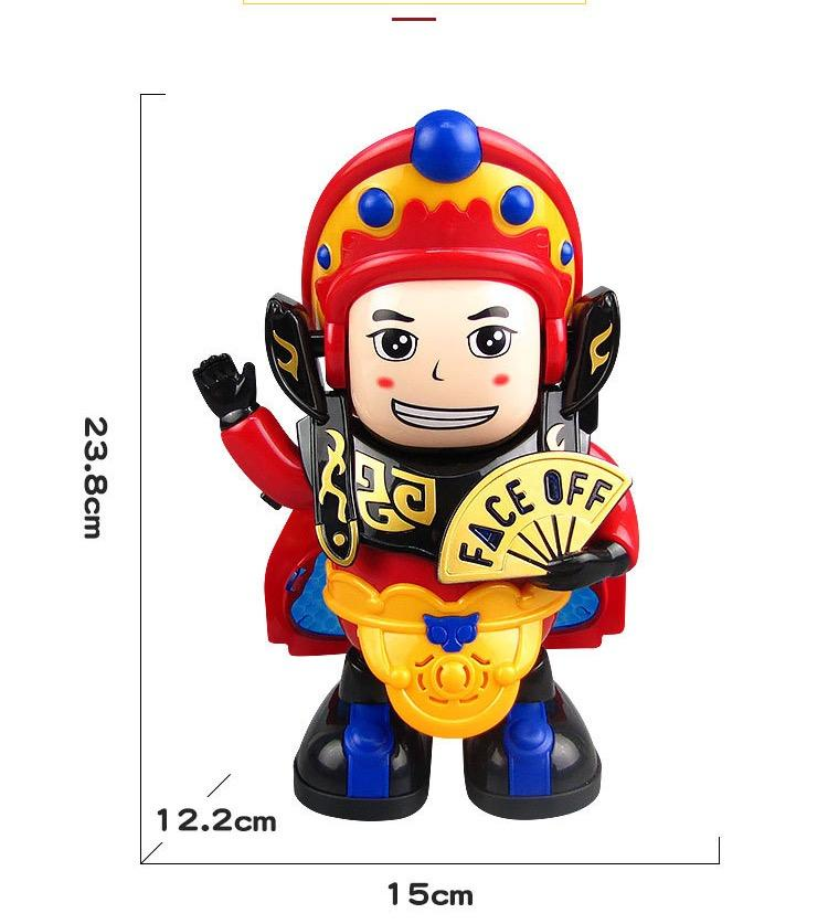 Chinese dancing face-changing toys