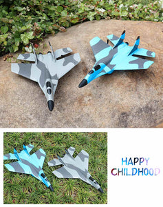 🔥(Buy 2 free shipping!!!)MiG 320 remote control fighter foam model