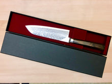 Load image into Gallery viewer, TAKAMURA HANA R2 DAMASCUS SANTOKU KNIFE 165MM