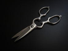 Load image into Gallery viewer, DIAWOOD KITCHEN SCISSORS