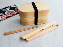 Load image into Gallery viewer, SUGI WOOD BENTO BOX / WOODEN LUNCH BOX (SECOND TIER)