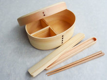 Load image into Gallery viewer, SUGI WOOD BENTO BOX / WOODEN LUNCH BOX LARGE