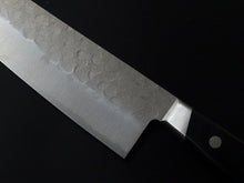 Load image into Gallery viewer, KICHIJI HAMMERED AOGAMI STAINLESS CLAD GYUTO 200MM