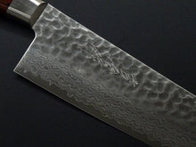 Load image into Gallery viewer, KICHIJI VG-10 33 LAYER HAMMERED DAMASCUS GYUTO 210MM