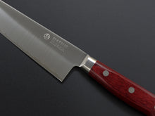 Load image into Gallery viewer, HITOHIRA PM R2 GYUTO 210MM MADE BY TAKAMURA