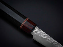 Load image into Gallery viewer, IMOJIYA VG10 HAMMARED DAMASCUS PARING KNIFE 75MM OCTAGONAL HANDLE