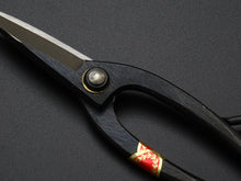 Load image into Gallery viewer, MIMATSU BONSAI SCISSORS 200MM