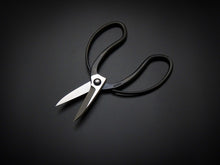 Load image into Gallery viewer, KIKUYU HAND FORGED OKUBO SCISSORS 195MM