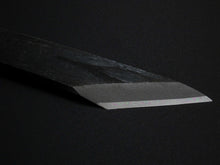 Load image into Gallery viewer, MORIHEI KIKUYU WHITE 1 KIRIDASHI KNIFE 18MM