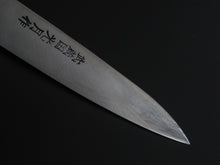 Load image into Gallery viewer, KOGETSU PETTY KNIFE 150MM