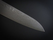 Load image into Gallery viewer, SHIGEKI TANAKA VG-10 17-LAYER DAMASCUS WA GYUTO 180MM