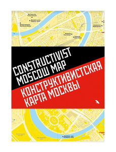 Map - Constructivist Moscow Map