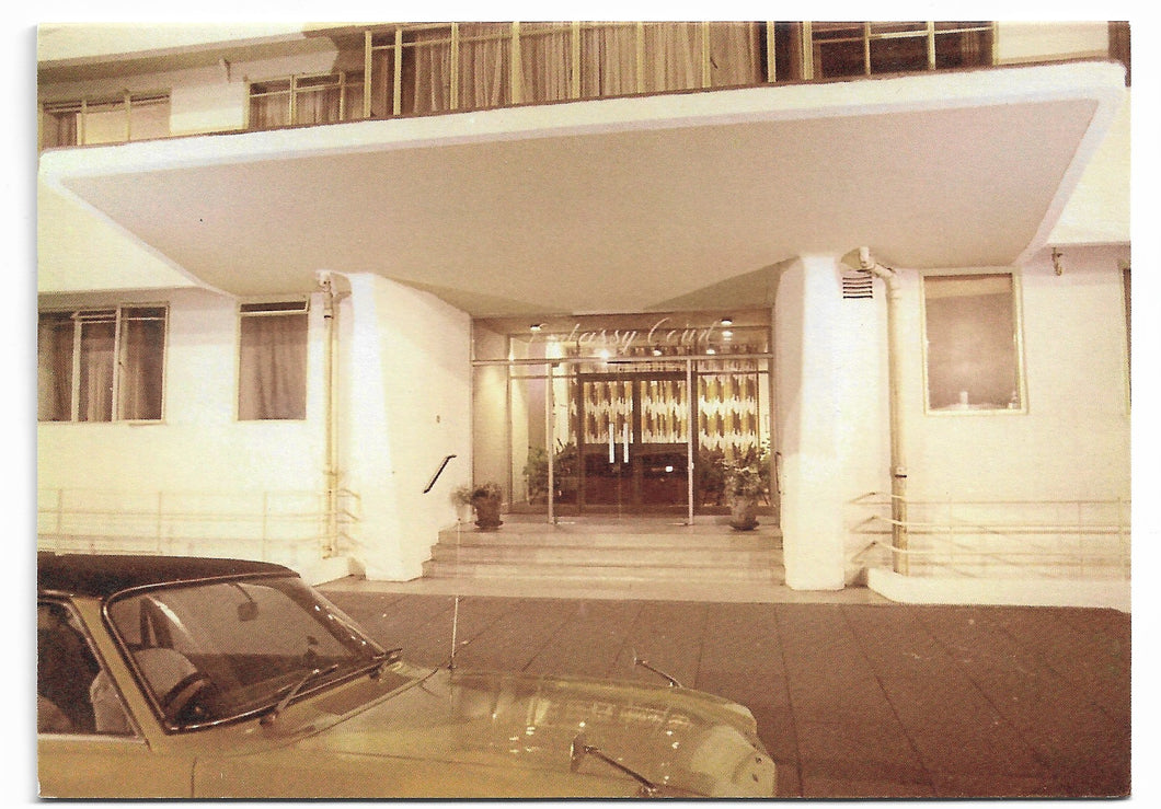 Postcard – Embassy Court 3