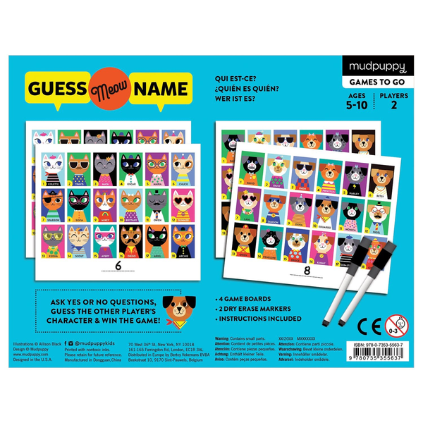 Cats & Dogs - Guess Meow Game