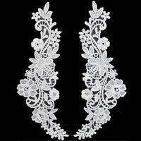 5200033 Lace Applique 23.4cm X 7.6cm