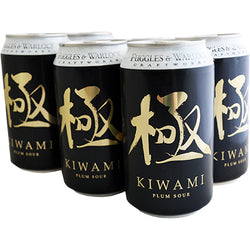 FUGGLES & WARLOCK - KIWAMI PLUM SOUR CAN | 6 x 355 ml