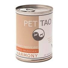Load image into Gallery viewer, Pet Tao - 13oz cans