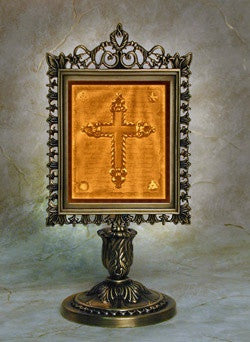Victorian Stand Cross