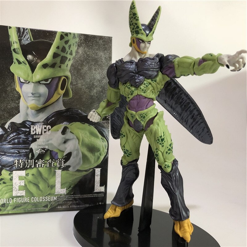 Figurine Dragon Ball Z Cell forme ultime