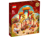 LEGO 80104 CHINESE NEW YEAR LION DANCE