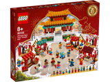 LEGO 80105 CHINESE NEW YEAR TEMPLE