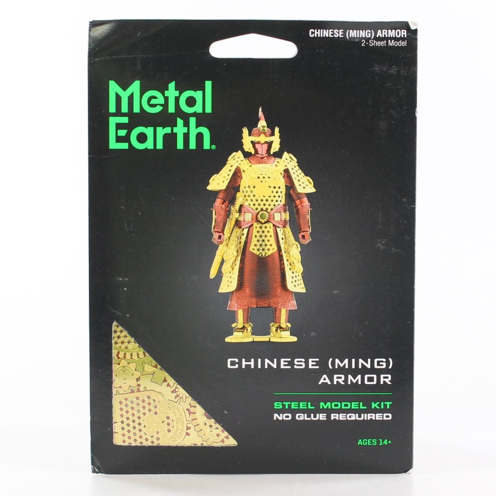 METAL EARTH CHINESE ARMOUR
