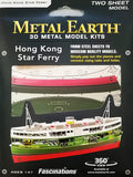 METAL EARTH HONG KONG FERRY