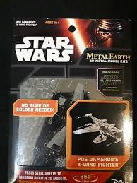 METAL EARTH STAR WARS X WING STAR FIGHTER