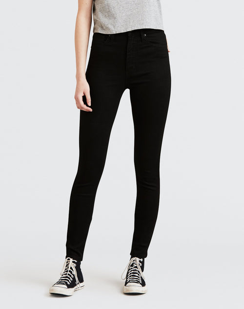 Photo of the Black Galaxy high waisted jeans in black by Levi.