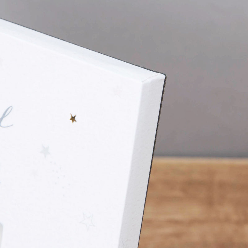 "6"" x 4"" - Bambino Christening Photo Frame"