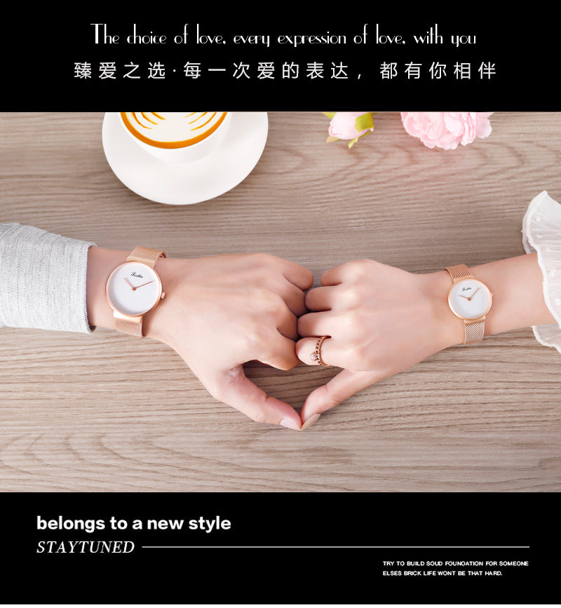 New simple couple watch fashion Personalized wild ins style