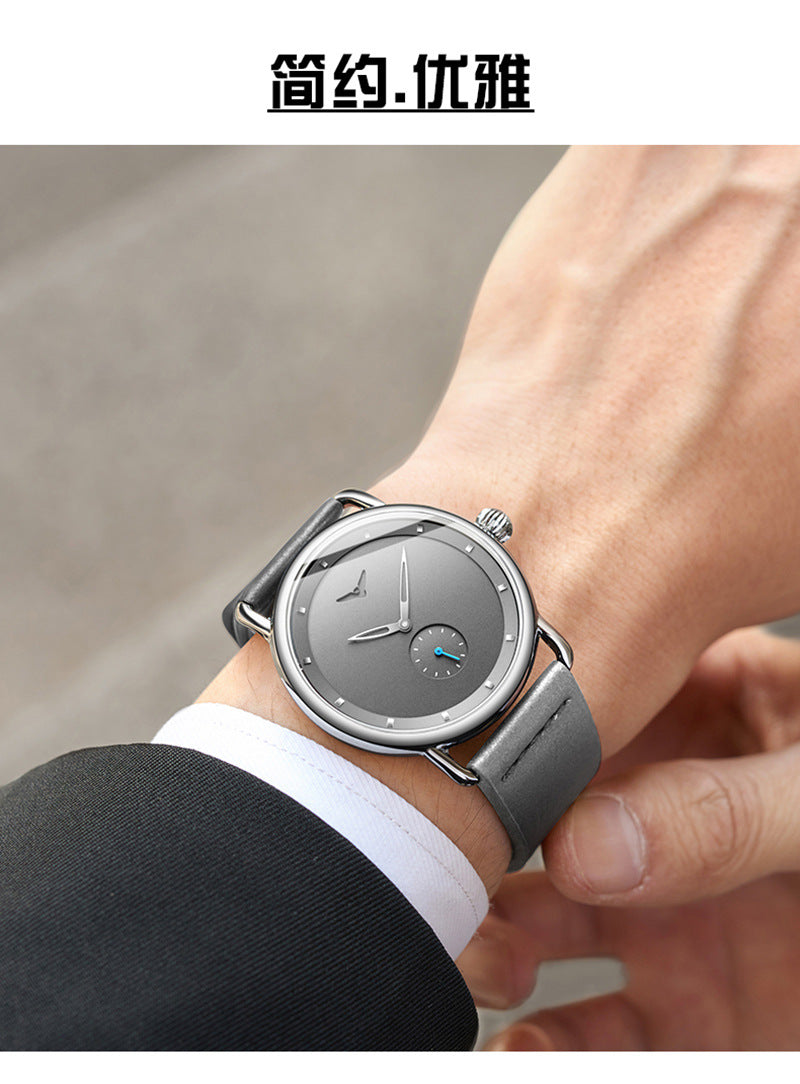 Minimalist quartz simple fashion casual men's watch belt