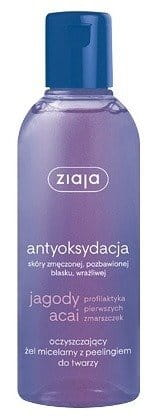 ZIAJA ACAI BERRY CLEANSING REFRESHING MICELLAR FACE GEL WITH PEELING 200ml