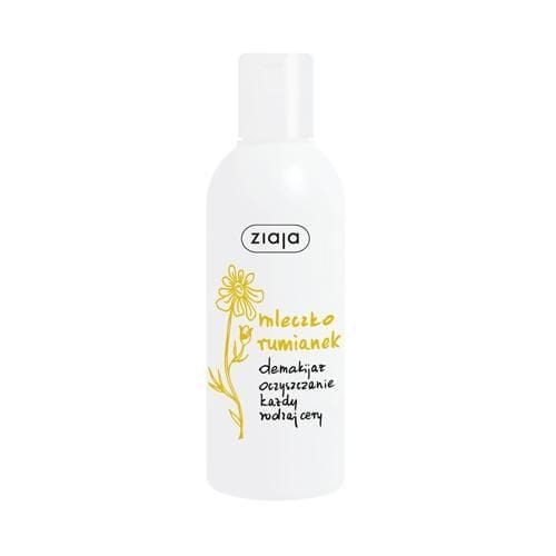 ZIAJA - CHAMOMILE CLEANSING MILK - ALL SKIN TYPE - 200ml