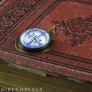 5th Pentacle of Mercury  -- A Talisman for Overcoming Barriers | Hibernacula