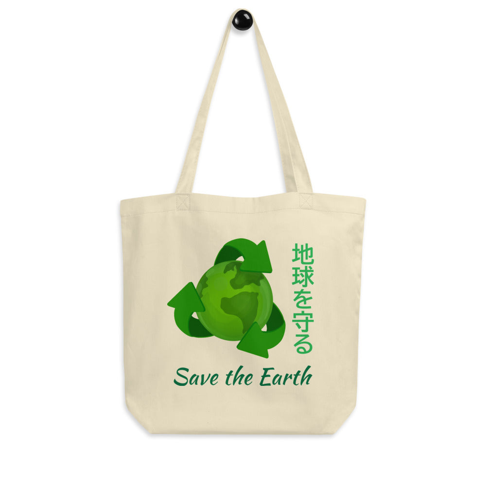 Save the Earth - Eco Tote Bag